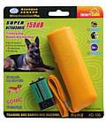 Ультразвуковой отпугиватель собак DRIVE DOGAD-100, фото 2