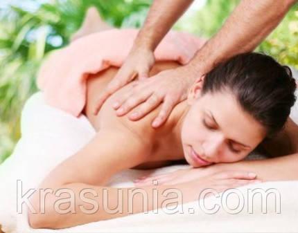 Что такое массаж Тайцзы