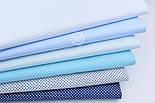 """Лоскут ткани """"Пунктирный горошек"""" белый на синем №1930, фото 4"""