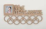 Рамка + медальница, фото 2