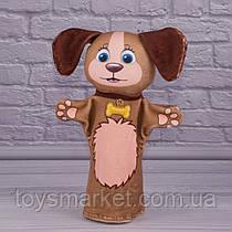 Игрушка рукавичка для кукольного театра Собачка, кукла перчатка на руку