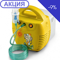 Ингалятор компрессорный Little Doctor LD 211C (Сингапур)