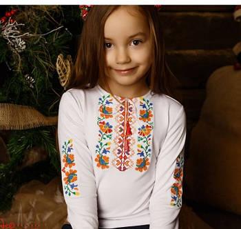 Детская вышитая футболка Веселка для девочек на рост 92,104,116,128,140,152