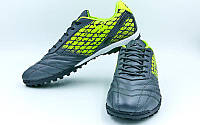 Обувь футбольная сороконожки 180803A-3 (р.40-45)