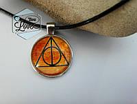 Подвеска стеклянная  круглая  Harry Potter  The Deathly Hallows Дары Смерти