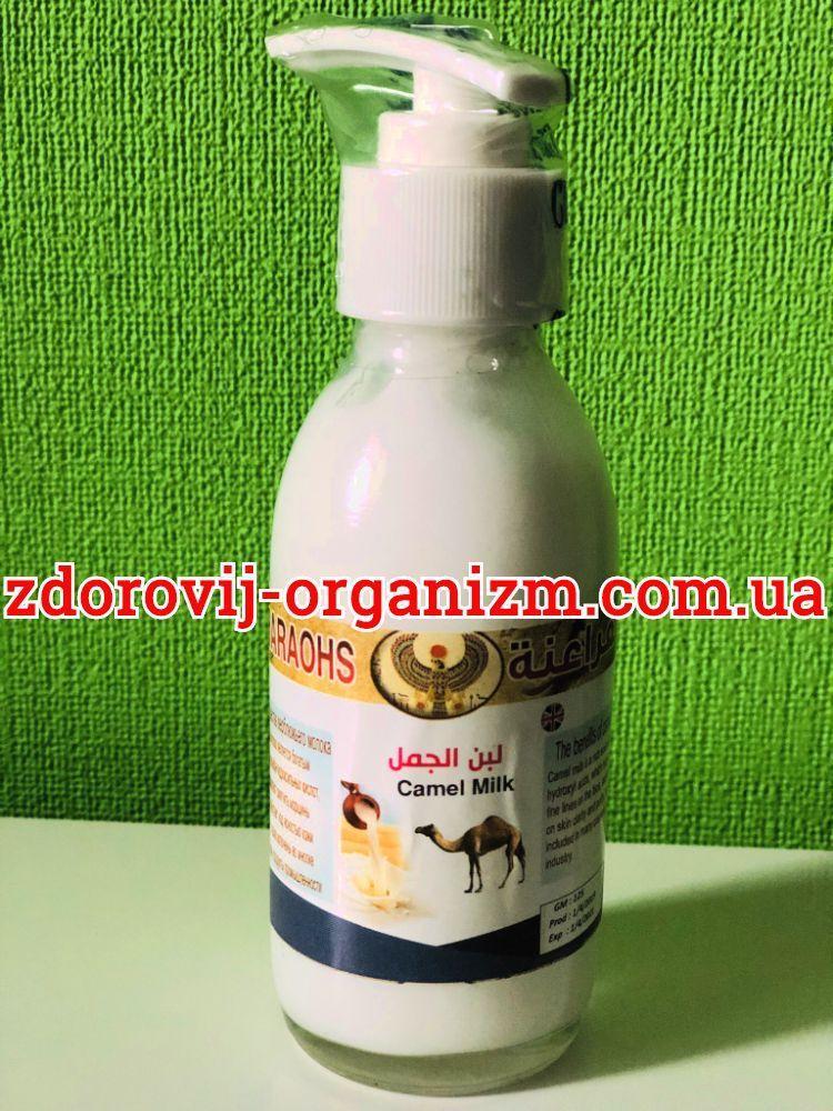 Крем Верблюжье молочко Египет