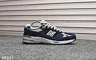 Кроссовки мужские New Balance 991 Deep Blue Silver. ТОП КАЧЕСТВО!!!  Реплика, фото 1