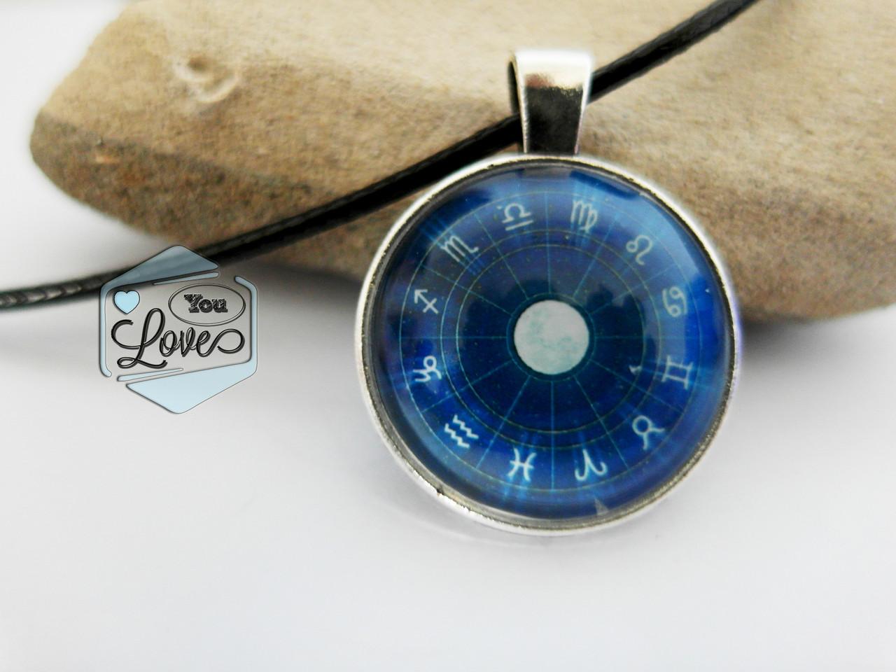 Кулон круглая Zodiac Зодиак