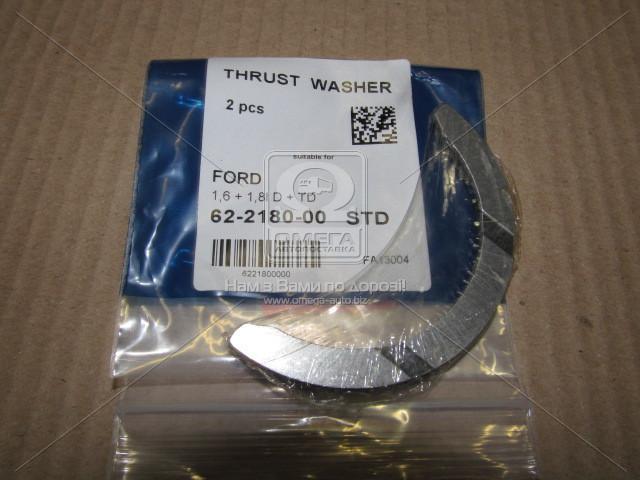 Шайби розбігу валу колінчатого ФОРД, FORD стандарт 1,8 D/TD