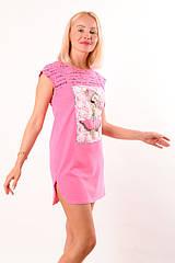 Платье -туника женская  розовая с нашивкой размеры 40-46