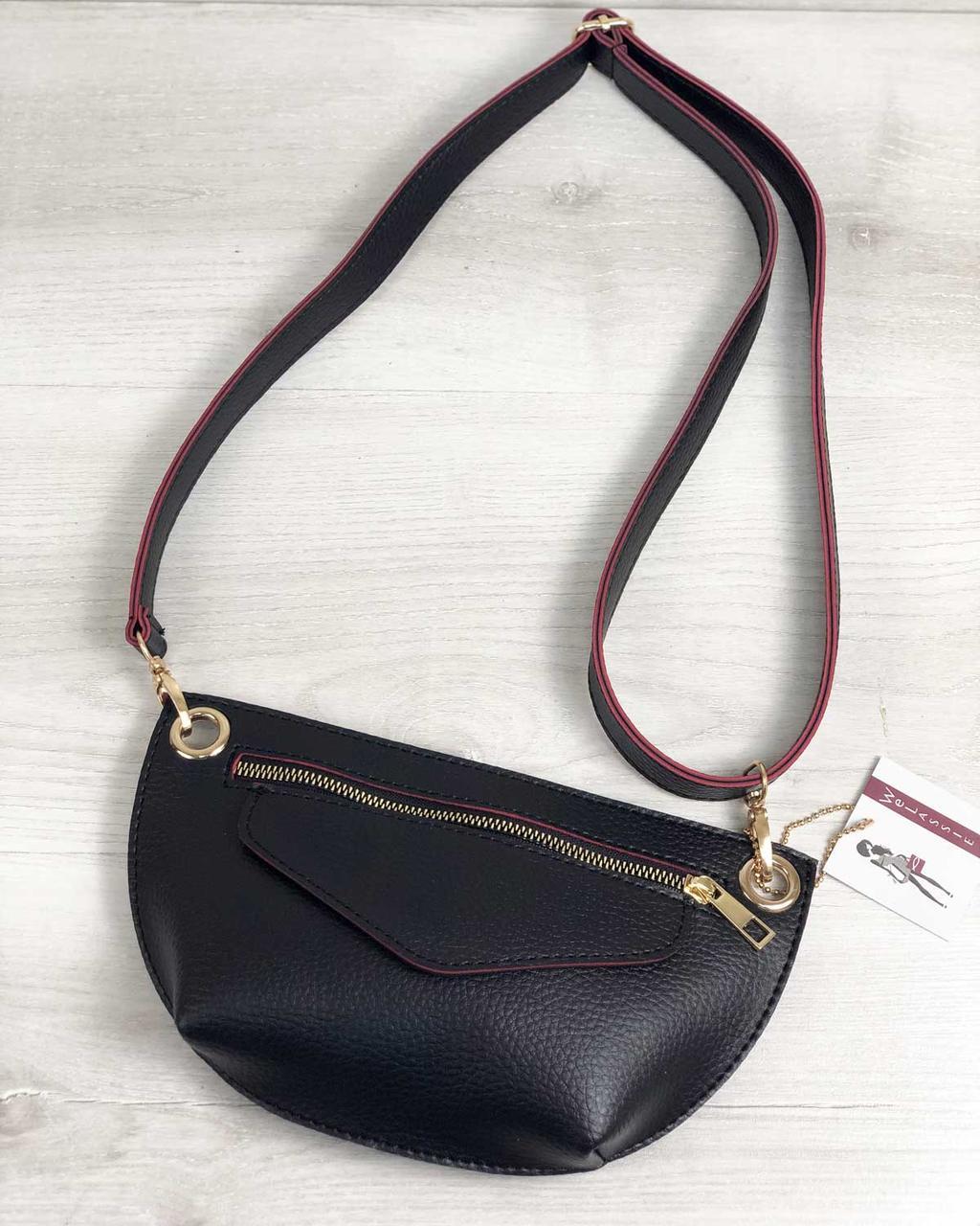 65906bf652c3 Женская сумка сумка на пояс- клатч Нана черного с красным цвета