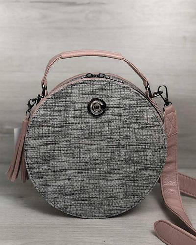 00c0f312c0a9 Стильная женская сумка Бриджит пудрового цвета со вставкой серый блеск