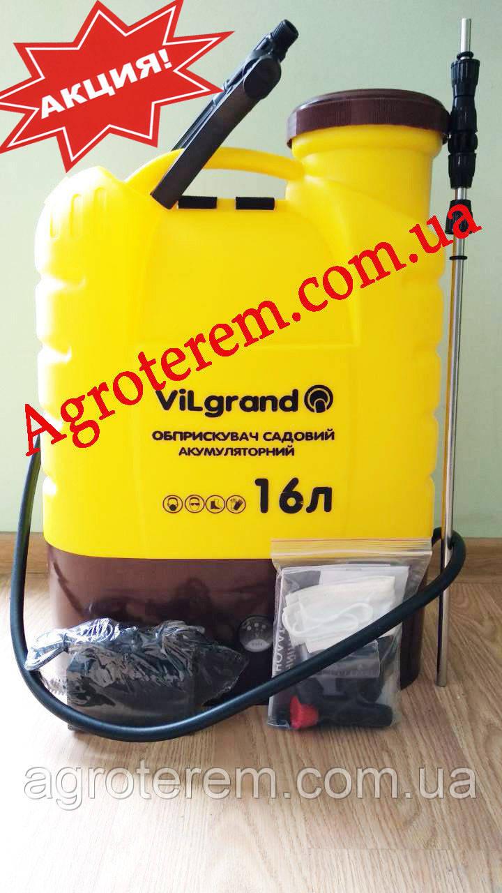 Опрыскиватель  электрический DT Vilgrand 16л 12V