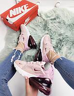 Кроссовки женские Nike Air Max 270 Pink ТОП реплика, фото 1