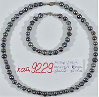 Бусы и браслет жемчугуп=1шт (от300грн) -весь товар подробнее на сайте  ideal-tex.com