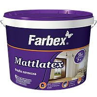 """Краска Farbex латексная для наружных и внутренних работ """"Mattlatex"""" (Матлатекс), 7 кг (белая)"""