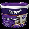 """Краска Farbex латексная для наружных и внутренних работ """"Mattlatex"""" (Матлатекс), 1.4 кг (белая)"""
