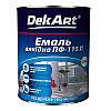 Эмаль ПФ-115П Dekart голубая 2,8кг