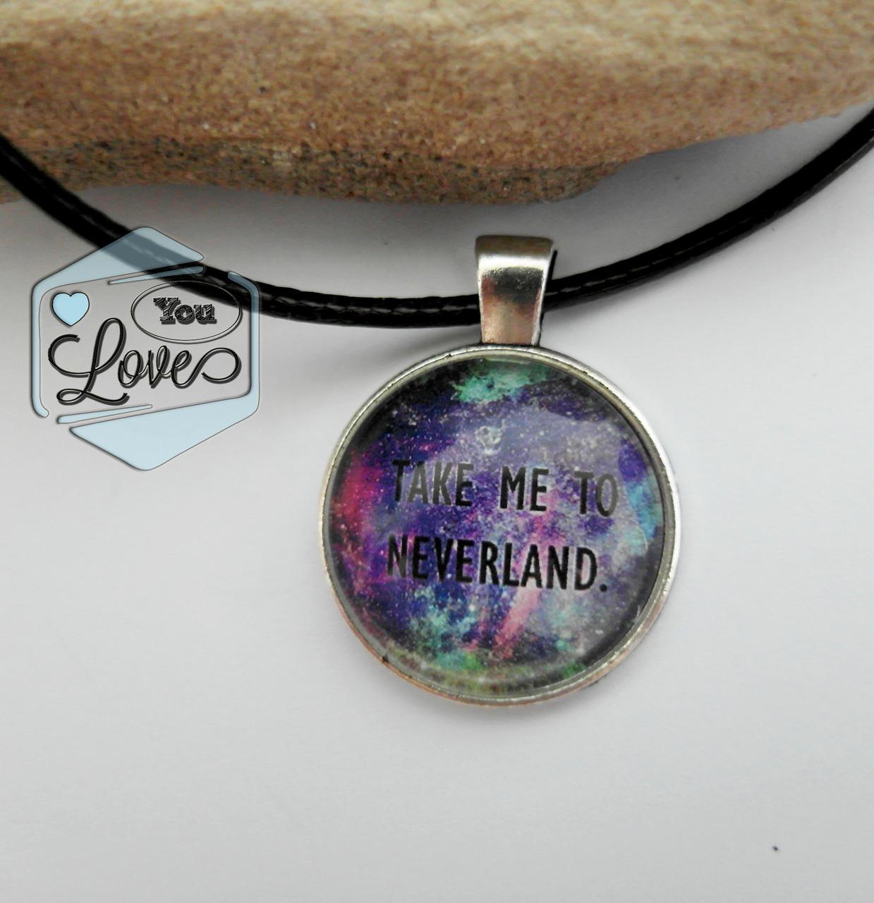 Кулон Take me to Neverland