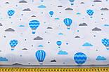 """Бязь польская """"Воздушные шары с облаками"""" голубого цвета № 847, фото 2"""