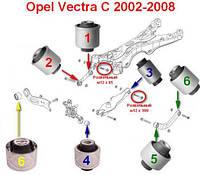 Сайлентблоки Opel Vectra C 02-; комплект 14шт Opel SIGNUM 03-; , фото 1