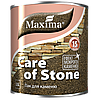 """Лак для камня стирол-акриловый быстросохнущий TM """"Maxima""""  (полуматовый) 2,5 л"""