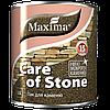 """Лак для камня стирол-акриловый быстросохнущий TM """"Maxima""""  (глянцевый) 2,5 л"""