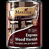 """Экспресс лак для дерева TM """"Maxima"""" матовый 0,75 л"""