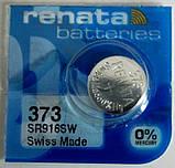 Батарейка для часов  RENATA 373 SR916, фото 4