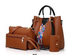 Модный набор женских сумок 4в1 с металлическими ручками и красочным поясом, фото 2