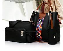 Модный набор женских сумок 4в1 с металлическими ручками и красочным поясом, фото 3