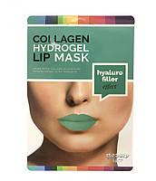 Коллагеновая маска для губ с эффектом гиалуронового наполнителя ,1шт.