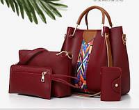 Модный набор женских сумок 4в1 с металлическими ручками и красочным поясом