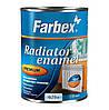 Эмаль для радиаторов на водной основе стирол-акриловая  Farbex 0,75 л