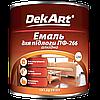 Эмаль алкидная для пола ПФ-266 DekАrt (красно-коричневая) 2,8кг