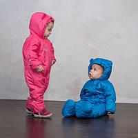 Демисезонные комбинезоны для малышей/ Демісезонний комбінезон