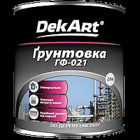 Грунтовка ГФ-021 DekАrt (красно-коричневая) 2,8кг