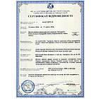 Ашвагандха чурна (Ashwagandha Choorna, SDM), 100 грам - афродизак, чоловіче здоров'я - Аюрведа преміум, фото 5
