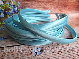 Обруч пластиковый обшитый тканью, ГОЛУБОЙ, 1 см.