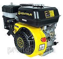 Бензиновий двигун Кентавр ДВЗ-210Б (7,5 л. с., ручний стартер, шпонка Ø19,05мм, L=58 мм)