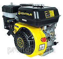 Бензиновый двигатель Кентавр ДВЗ-210Б (7,5 л.с., ручной стартер, шпонка Ø19,05мм, L=58мм)