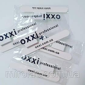 Набор одноразовый oxxi