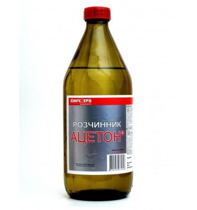 Растворитель Ацетон + ТМ Химрезерв 0.5л