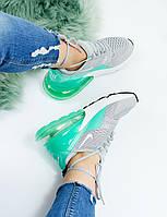 Кроссовки женские Nike Air Max 270 голубой балон ТОП реплика