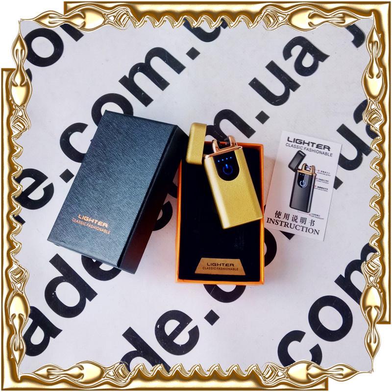 Зажигалка USB Lighter прямоугольная электроимпульсная, серая или золотая ZGU171