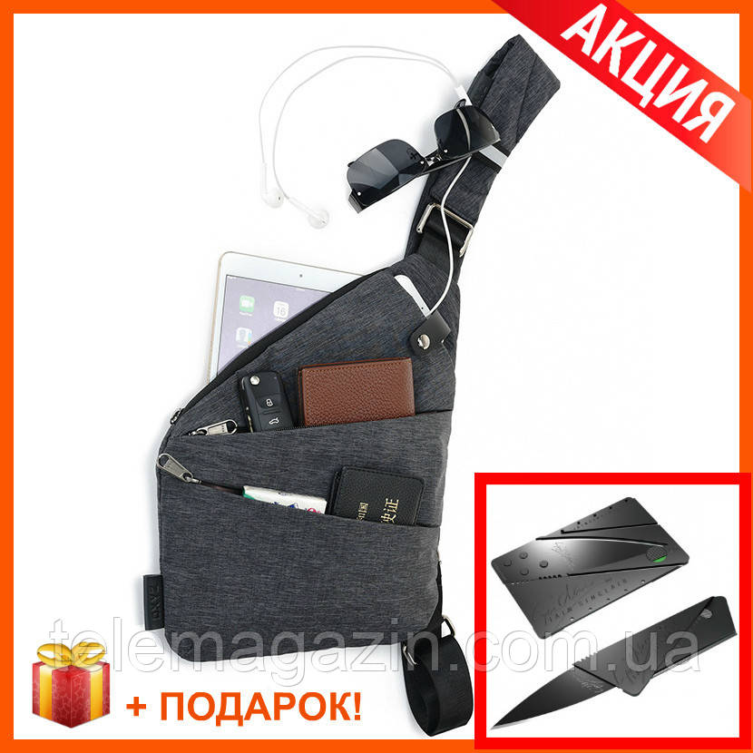 Мужская сумка CrossBody - удобная сумка Мессенджер Темно-серая, Нож-кредитка в Подарок
