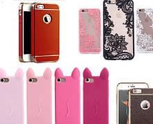Чехлы для смартфонов Iphone