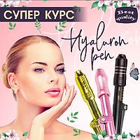 Hyaluronic Pen Аппарат для безинъекционного введения Hyaluron Pen, гиалурон пен + Обучение очное, фото 1