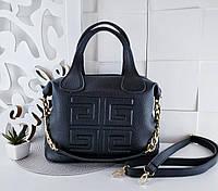 7d90967788a6 Большие черные женские сумки в Украине. Сравнить цены, купить ...