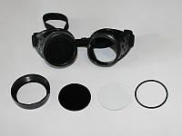 Очки гогглы стимпанк черные, фото 1